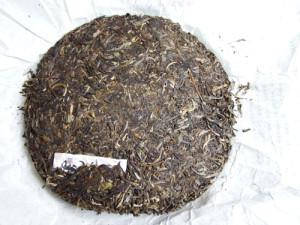Sheng (Raw) Puerh Cake
