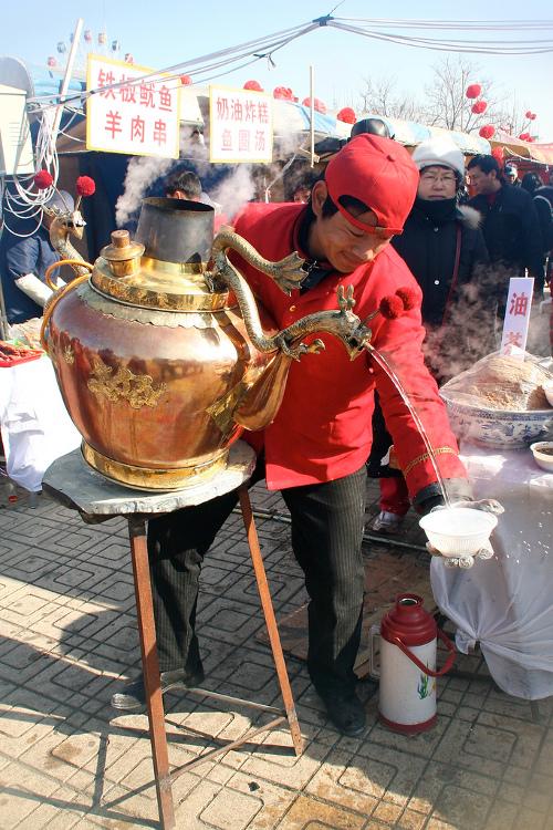 Vendor at Chinese Amusement Park