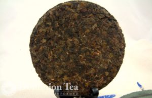 2009 Aged Oolong Tea Cake