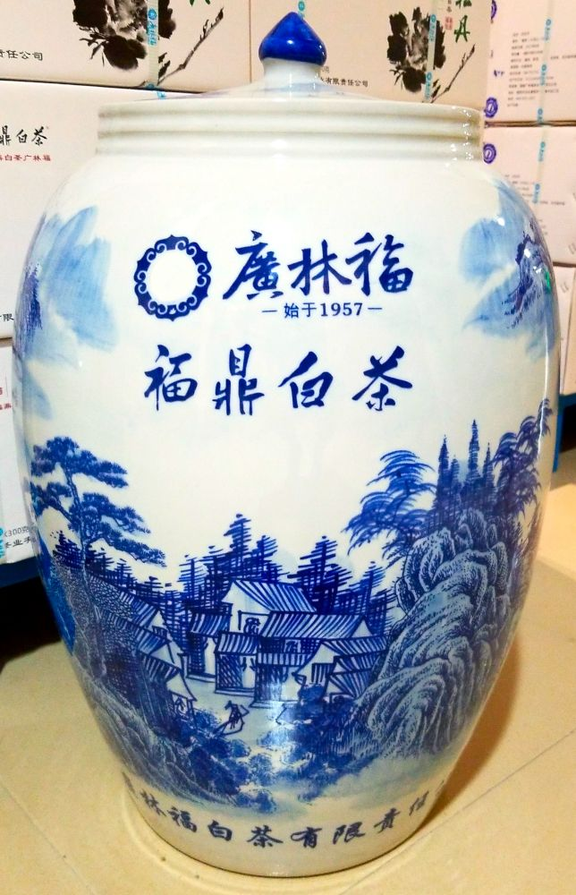 Ceramic tea jar for aging tea.